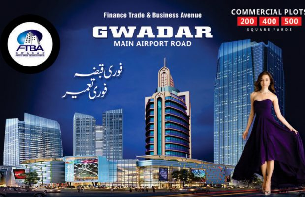 Finance Trade & Business Avenue